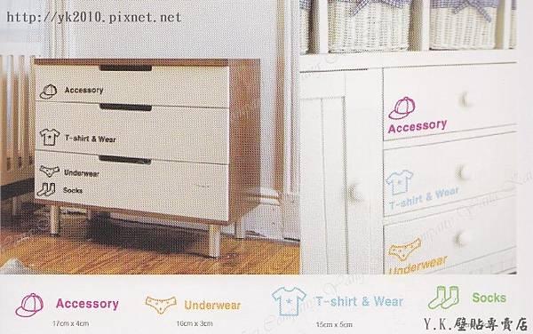 MM-007-衣櫃分類貼壁貼.jpg