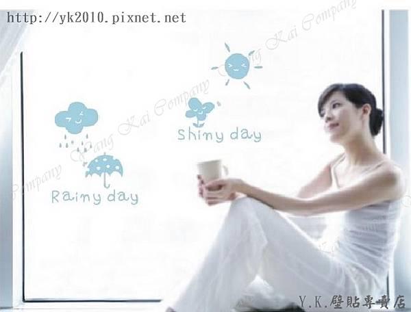 MM-021美麗一天-1壁貼.jpg