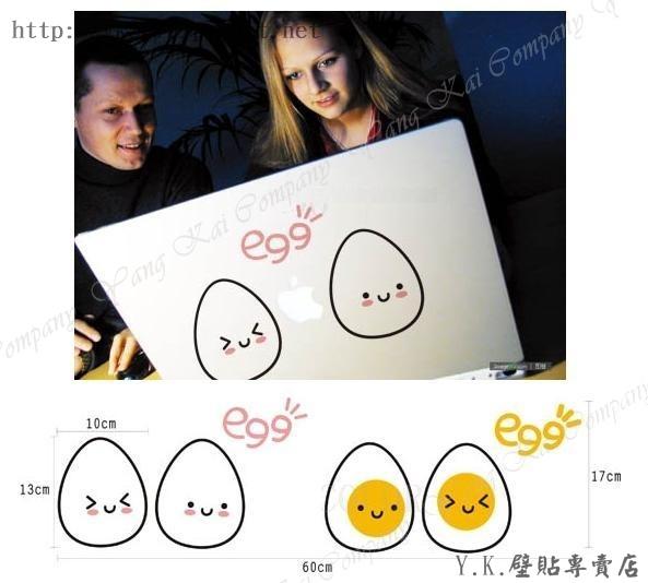 MM-083可愛雞蛋-1壁貼.jpg