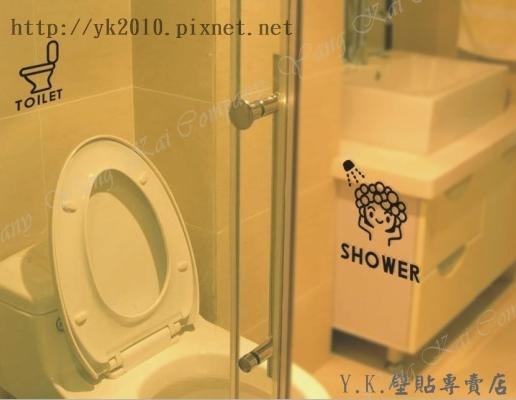 MM-147快樂浴室-1壁貼.jpg