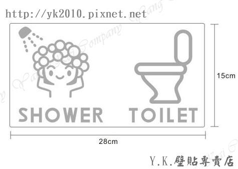 MM-147快樂浴室-2壁貼.jpg