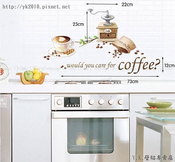 SWST-45-4正版韓國壁貼.jpg
