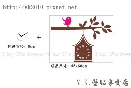 3M-007(CO21)壁貼鐘-1壁貼.jpg