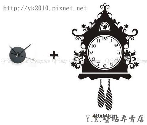 3M-009(CO05)壁貼鐘-1壁貼.jpg