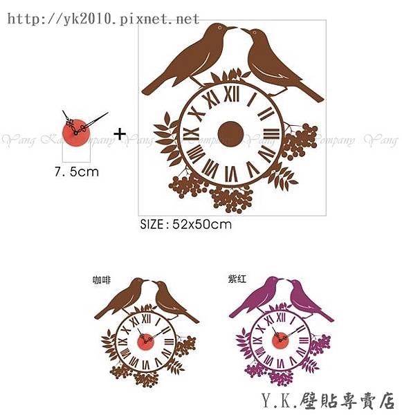 3M-015(CO032)壁貼鐘-2壁貼.jpg