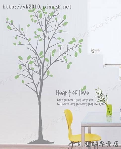 F-020 HEART OF LOVE壁貼.jpg
