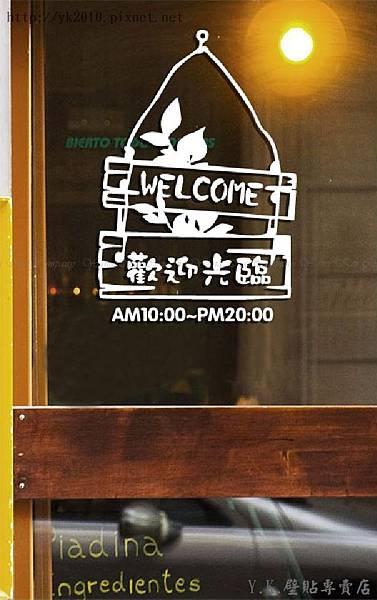 FM-023田園風格營業時間壁貼.jpg