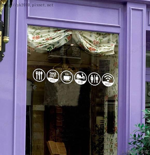FS-039餐飲業營業用標示-5壁貼.jpg
