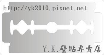 3M-005(CT018)鏡面貼-2.jpg