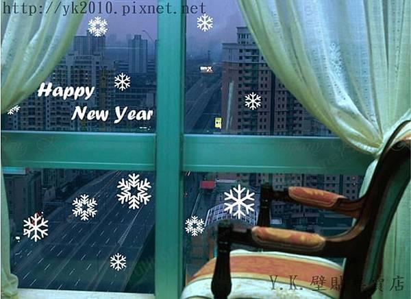 雪花玻璃貼新年版2壁貼.jpg