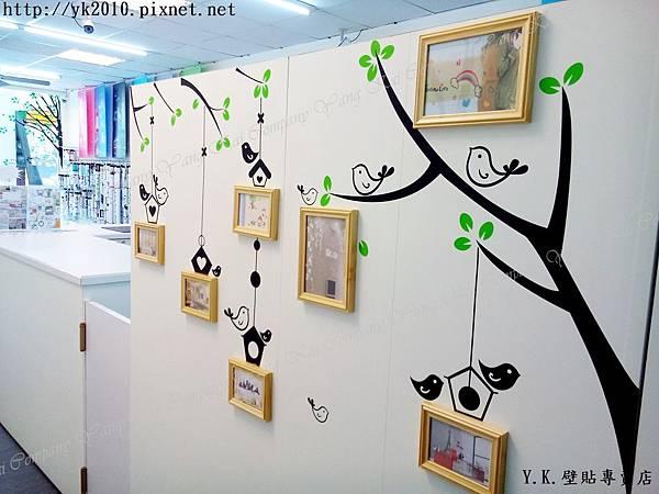 清新樹屋007相框壁貼