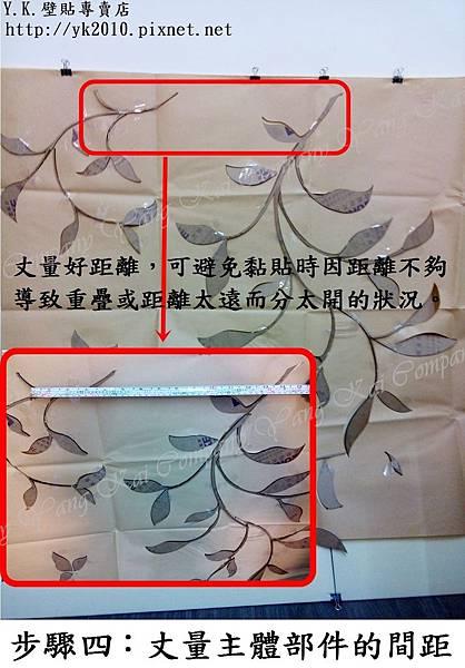 005水晶立體浮雕貼