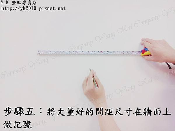 006水晶立體浮雕貼