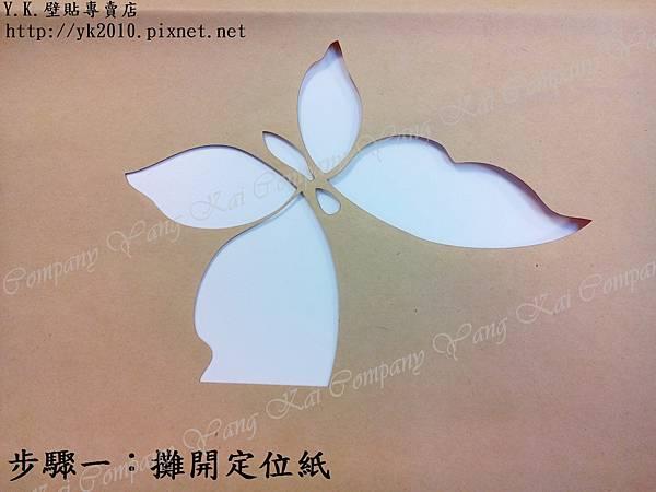 001水晶立體浮雕貼