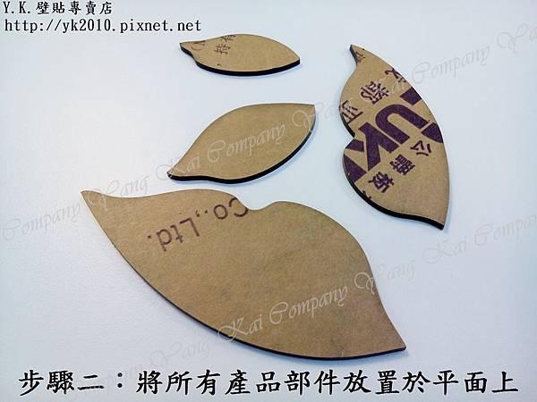 002水晶立體浮雕貼