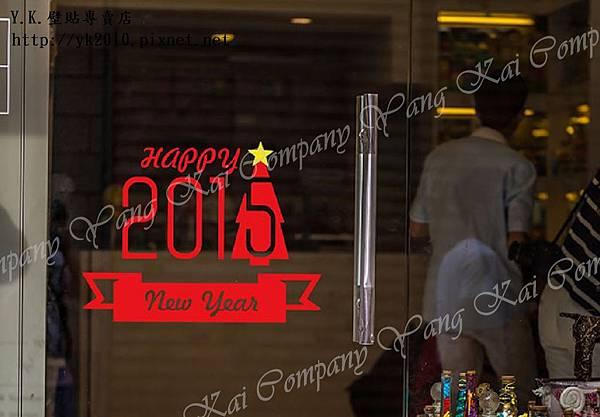 新年2015-12014聖誕節壁貼.jpg