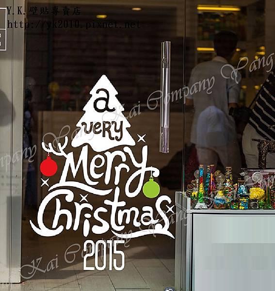 新款聖誕樹2014聖誕節壁貼.jpg