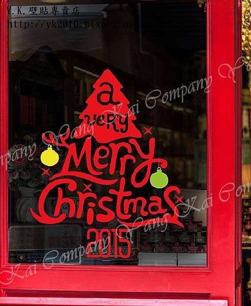 新款聖誕樹-12014聖誕節壁貼.jpg