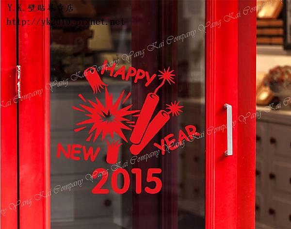 新年鞭炮壁貼.jpg