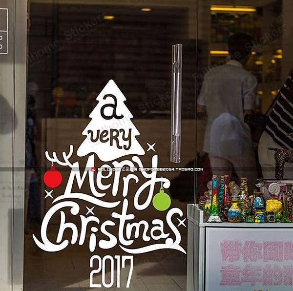 新款聖誕樹2017.jpg