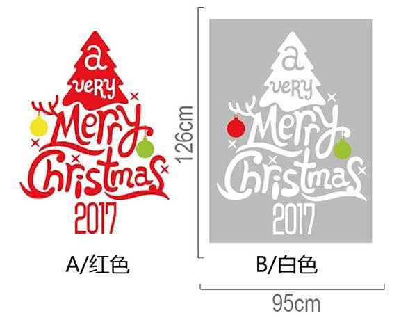 新款聖誕樹2017-1.jpg