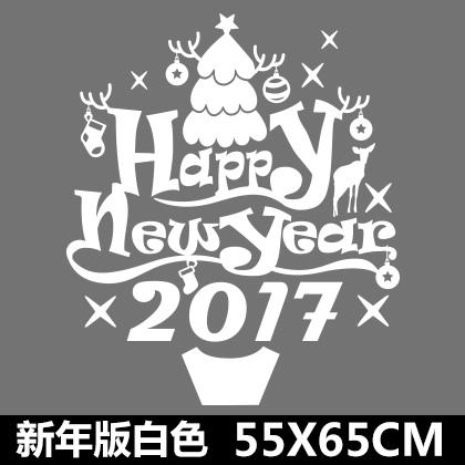 新年聖誕快樂2017-1.jpg