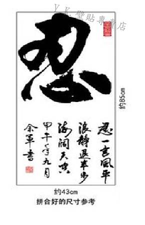 Y2-056忍.jpg