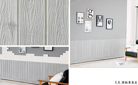 灰色立體木紋-2壁貼.jpg
