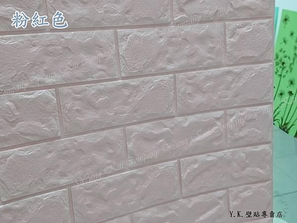 3d立體仿磚壁貼 (10).JPG