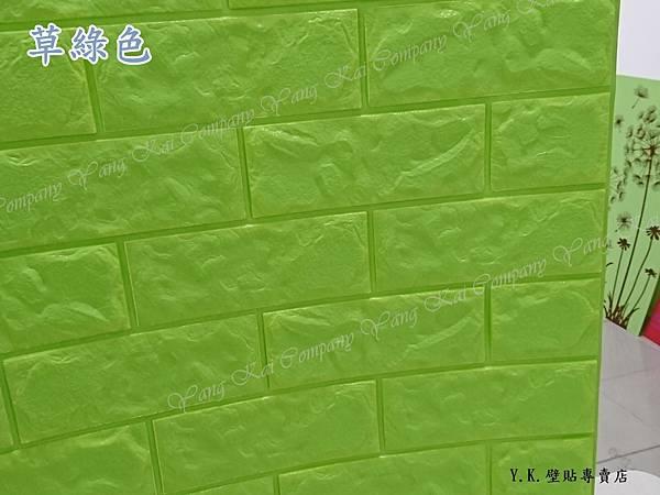 3d立體仿磚壁貼 (9).JPG