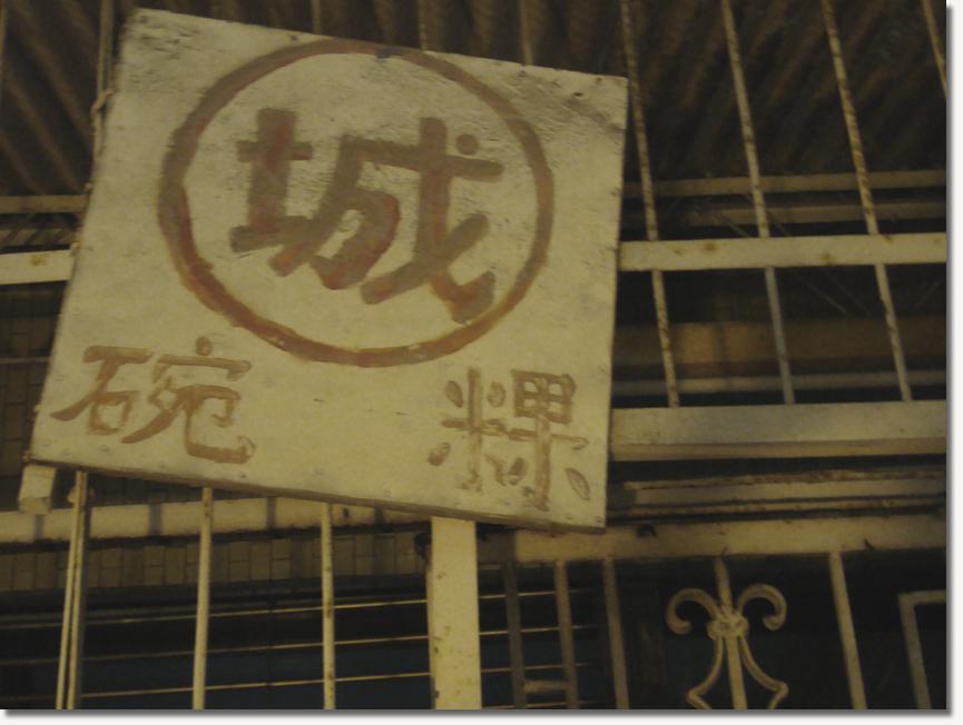 台南古早味03.jpg