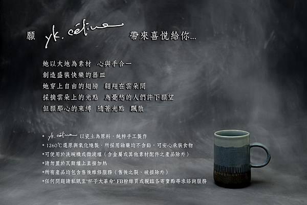 2015品牌說明