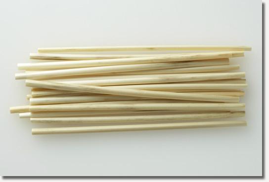 Straw straw.jpg