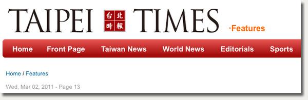TaipeiTimes03.jpg