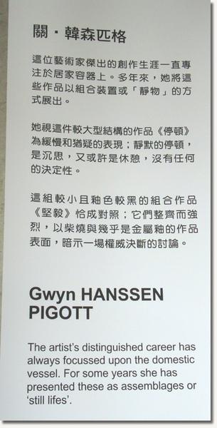 Gwyn in Yingee04.jpg