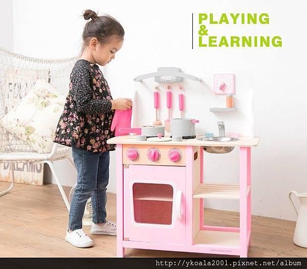 甜心小主廚木製廚房玩具 - 11054(2580)1 .jpg