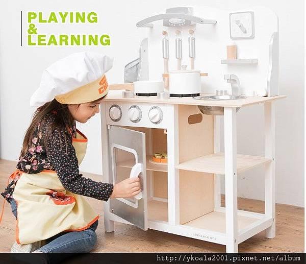 優雅小主廚木製廚房玩具 - 11053(2580)2.jpg