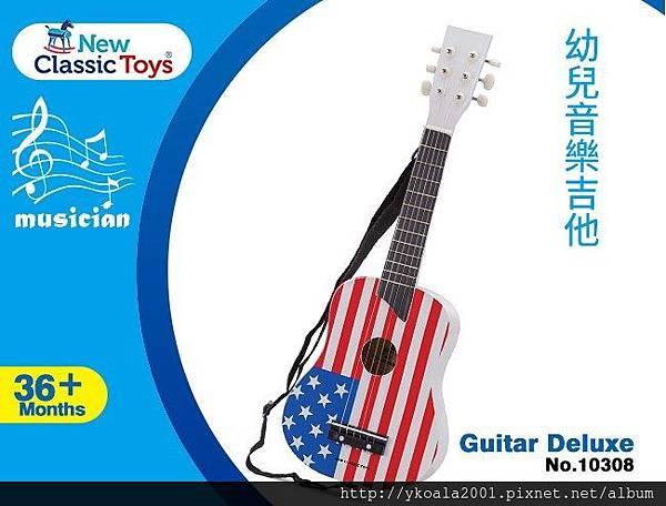 幼兒音樂吉他-經典美國 - 10308(1030).jpg