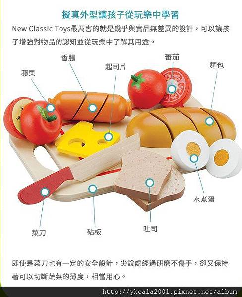 輕食早餐切切樂10件組 - 10578(790)1 .jpg