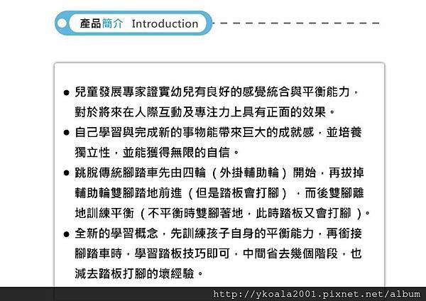 Screenshot_10.jpg