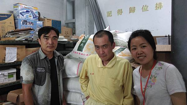 2000台斤的米你家可以吃多久