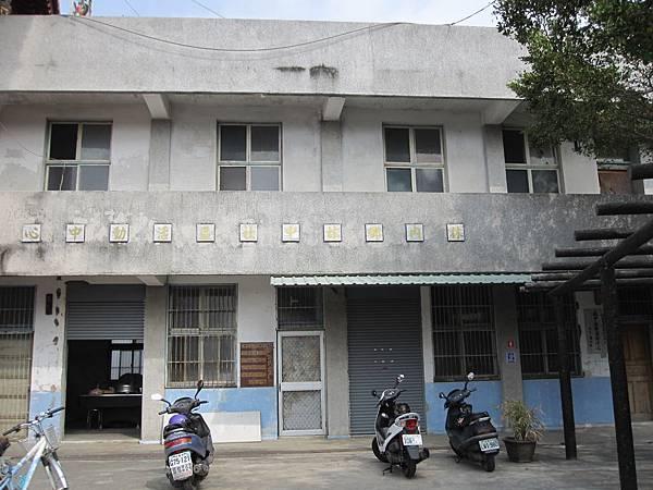 林中社區活動中心