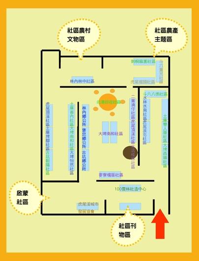 100聯合成果展─靜態展示(Match創意園區)配置圖(color).jpg