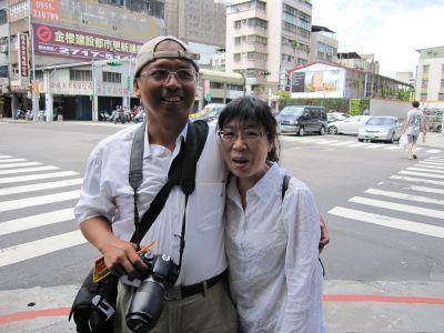 夫妻檔-三重碧華國小老師(2010.8.7)IMG_0611.JPG