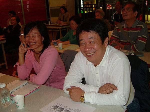 20051130-曲兆瑞演講快快樂樂過一生聽眾中的夫妻檔