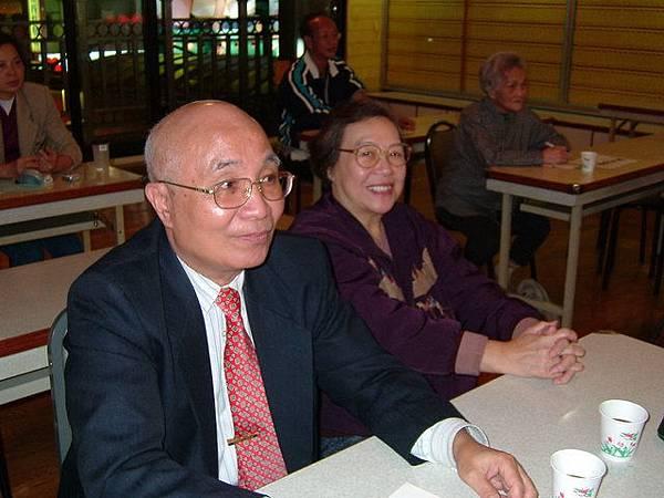 20051130-曲兆瑞演講快快樂樂過一生夫妻檔