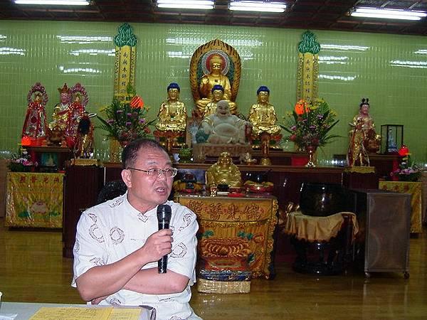卓克華教授演講宗教的神祇