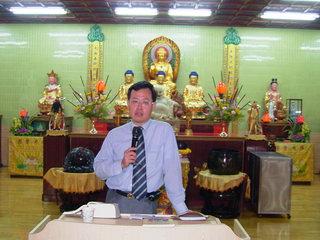 2005/6/8(三)-王惠光律師-認識法律與防騙法則
