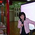 台灣省城隍廟學術演講-李沙莉主任