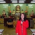 台灣省城隍廟學術講座-林芳玫主任委員